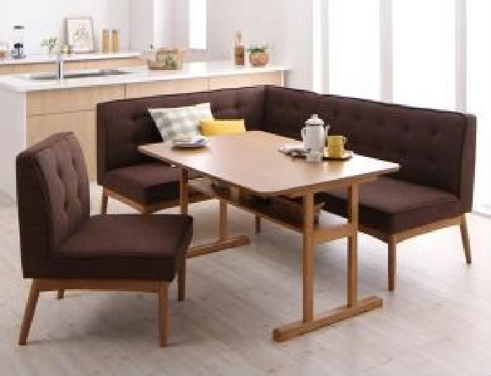 ダイニング 4点セット(テーブル+ソファ1脚+アームソファ1脚+チェア (イス 椅子) 1脚) 北欧風デザイン リビングダイニング( 机幅 :W120)( ソファ色 : ブラウン 茶 )( 左アーム )