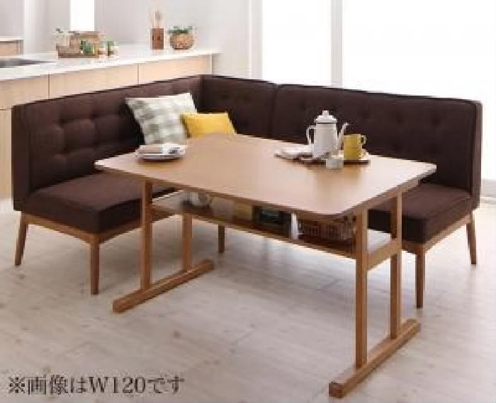 ダイニング 3点セット(テーブル+ソファ1脚+アームソファ1脚) 北欧風デザイン リビングダイニング( 机幅 :W150)( ソファ色 : ブラウン 茶 )( 左アーム )
