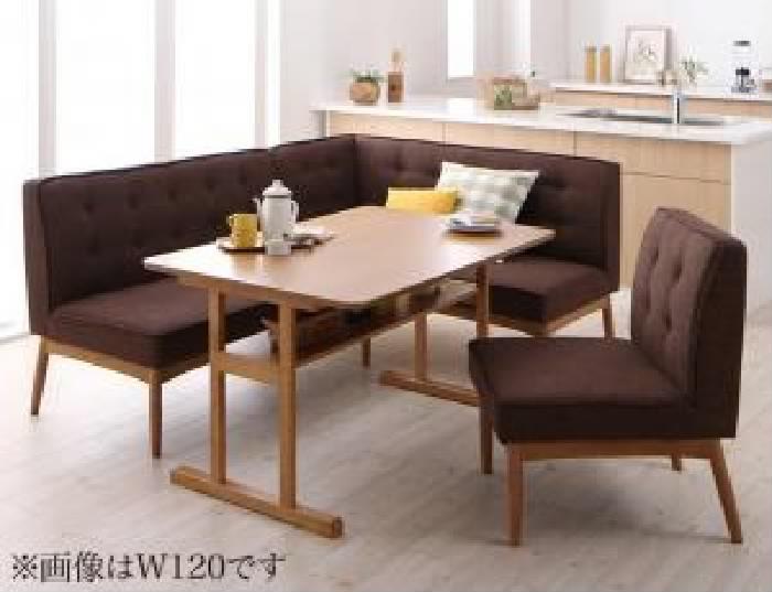 ダイニング 4点セット(テーブル+ソファ1脚+アームソファ1脚+チェア (イス 椅子) 1脚) 北欧風デザイン リビングダイニング( 机幅 :W150)( ソファ色 : ブラウン 茶 )( 右アーム )