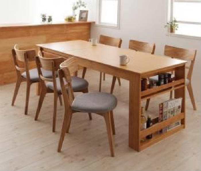 機能系テーブルダイニング 7点セット(テーブル+チェア (イス 椅子) 6脚) 天然木 木製 オーク材エクステンション 伸長式 伸びる 可変式 延長 ダイニング( 机幅 :W120-180)( 机幅 : W120-180 )