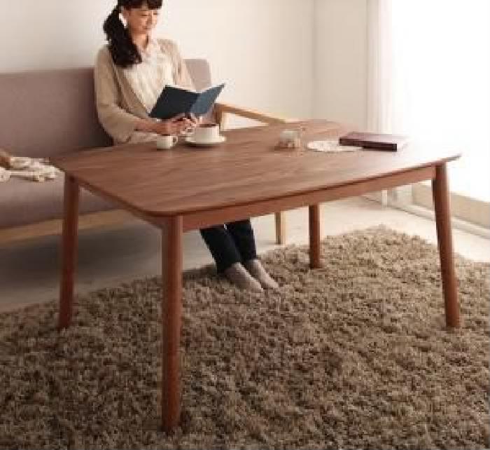 4段階で高さが変えられる 天然木ウォールナット材高さ調整こたつテーブル (天板サイズ 長方形(75×105cm))(カラー ウォールナットブラウン) ブラウン 茶