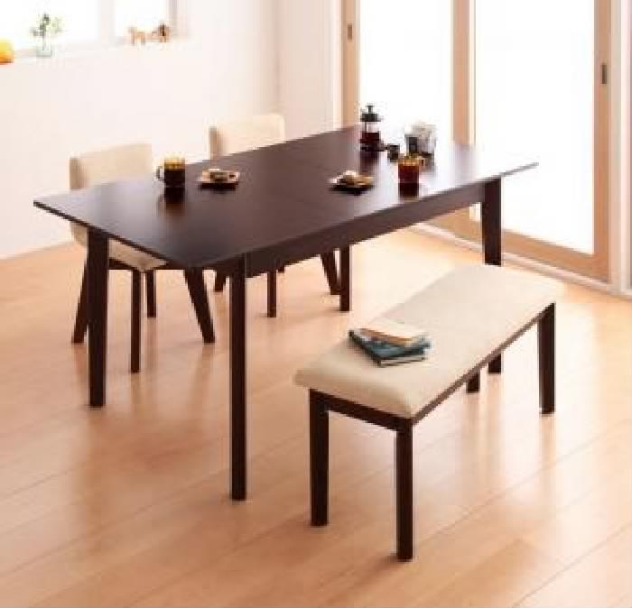 ダイニング用4点セット(テーブル+チェア2脚+ベンチ1脚)W120-150ブラウン茶