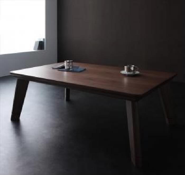 モダンデザインフラットヒーターこたつテーブル (天板サイズ 4尺長方形(80×120cm))(カラー ウォールナットブラウン) ブラウン 茶