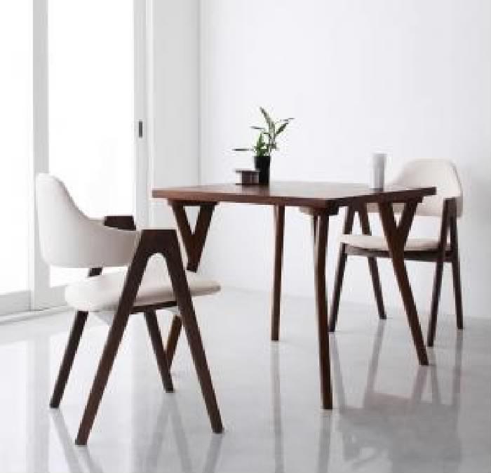 ダイニング 3点セット(テーブル+チェア (イス 椅子) 2脚) 北欧モダンデザインダイニング( 机幅 :W80)( 色 : ホワイト 白 )