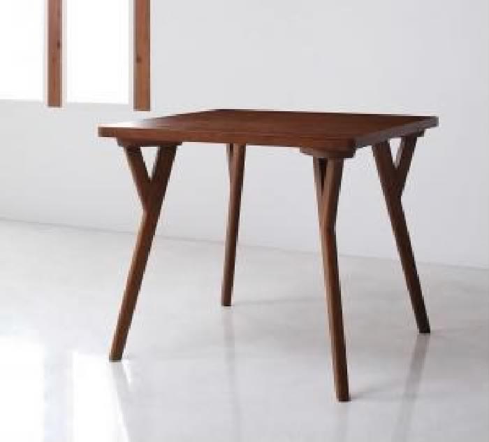 単品ダイニングテーブルW80ブラウン茶