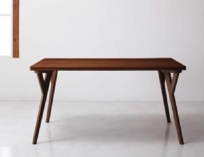ダイニング用ダイニングテーブル ダイニング用テーブル 食卓テーブル 机 単品 北欧モダンデザインダイニング( 机幅 :W140)( 色 : ブラウン 茶 )