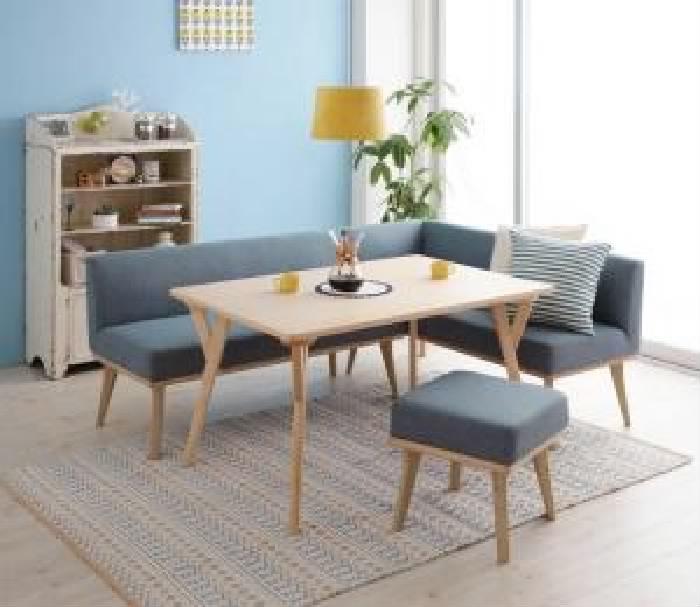 ダイニング 4点セット(テーブル+ソファ1脚+アームソファ1脚+スツール イス バーチェア 椅子 カウンターチェア 1脚) 北欧風デザイン リビングダイニング( 机幅 :W120)( ソファ色 : モカブラウン 茶 )( 右アーム )