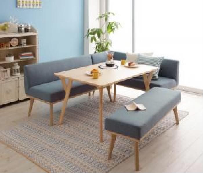 ダイニング 4点セット(テーブル+ソファ1脚+アームソファ1脚+ベンチ1脚) 北欧風デザイン リビングダイニング( 机幅 :W120)( ソファ色 : モカブラウン 茶 )( 右アーム )