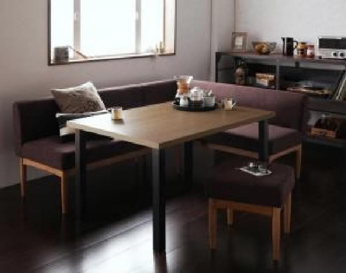 ダイニング用4点セット(テーブル+ソファ1脚+アームソファ1脚+スツール1脚)W120ダークブラウン茶