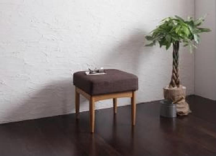 ダイニング用スツール イス バーチェア 椅子 カウンターチェア 単品 モダンカフェ風リビングダイニング( イス座面幅 :1P)( 座面色 : サンドベージュ )