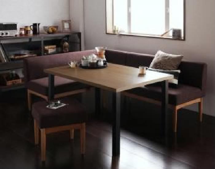ダイニング 4点セット(テーブル+ソファ1脚+アームソファ1脚+スツール イス バーチェア 椅子 カウンターチェア 1脚) モダンカフェ風リビングダイニング( 机幅 :W120)( ソファ色 : サンドベージュ )( 左アーム )