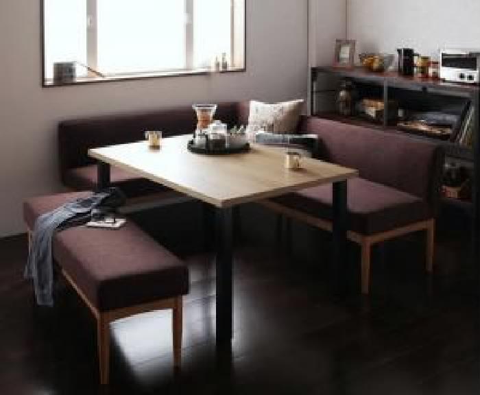 ダイニング 4点セット(テーブル+ソファ1脚+アームソファ1脚+ベンチ1脚) モダンカフェ風リビングダイニング( 机幅 :W120)( ソファ色 : ダークブラウン 茶 )( 左アーム )