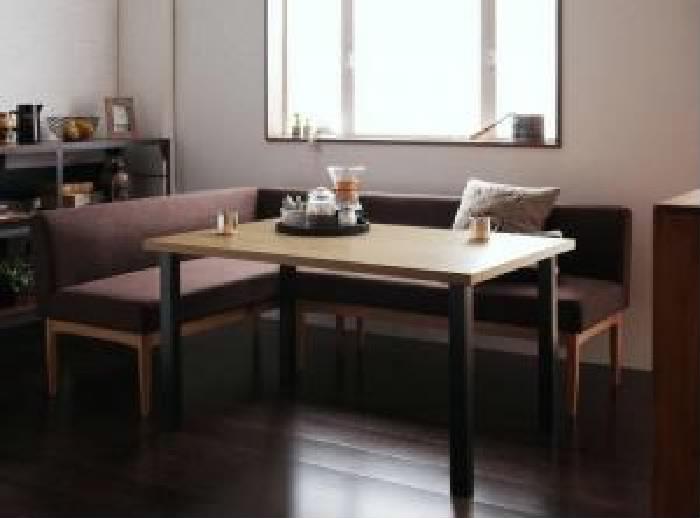 ダイニング 3点セット(テーブル+ソファ1脚+アームソファ1脚) モダンカフェ風リビングダイニング( 机幅 :W120)( ソファ色 : ダークブラウン 茶 )( 左アーム )