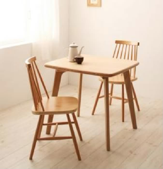 ダイニング 3点セット(テーブル+チェア (イス 椅子) 2脚) 天然木 木製 ウィンザーチェア ダイニング( 机幅 :W80)( 色 : ナチュラル )