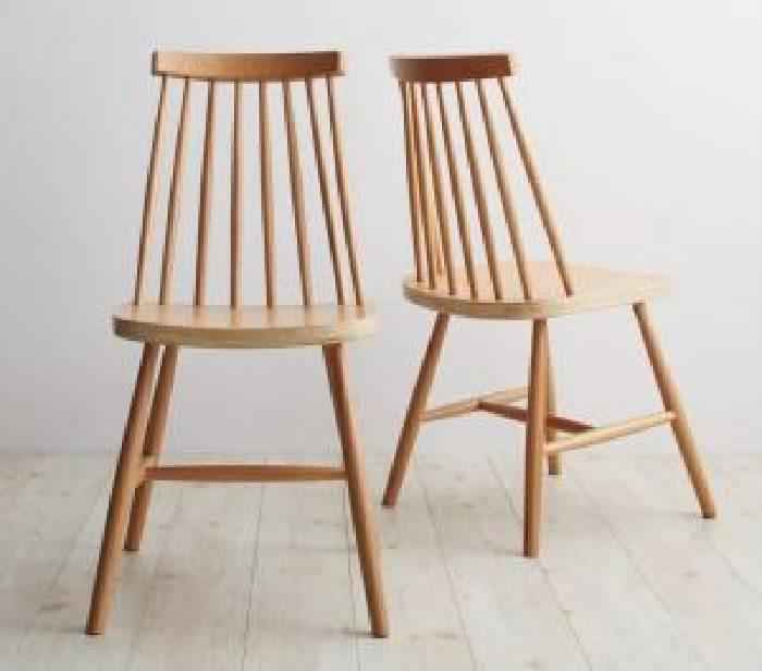 ダイニング用ダイニングチェア ダイニング用チェア イス 食卓 椅子 2脚組単品 天然木 木製 ウィンザーチェア (イス 椅子) ダイニング( 色 : ナチュラル )