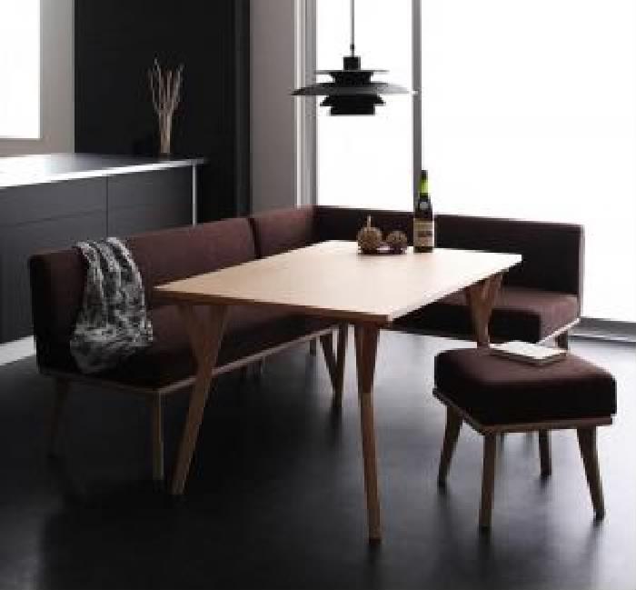 ダイニング 4点セット(テーブル+ソファ1脚+アームソファ1脚+スツール イス バーチェア 椅子 カウンターチェア 1脚) モダンデザインリビングダイニング( 机幅 :W120)( ソファ色 : モカブラウン 茶 )( 右アーム )