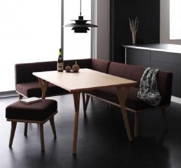 ダイニング 4点セット(テーブル+ソファ1脚+アームソファ1脚+スツール イス バーチェア 椅子 カウンターチェア 1脚) モダンデザインリビングダイニング( 机幅 :W120)( ソファ色 : オリーブグレー )( 左アーム )