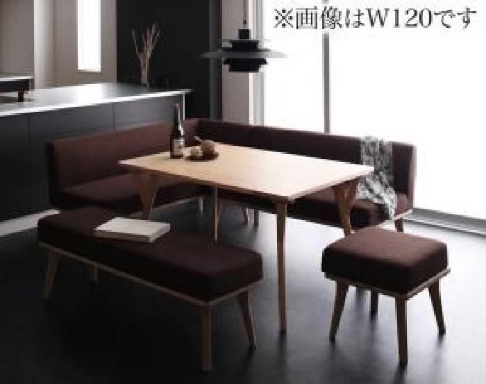 ダイニング 5点セット(テーブル+ソファ1脚+アームソファ1脚+ベンチ1脚+スツール イス バーチェア 椅子 カウンターチェア 1脚) モダンデザインリビングダイニング( 机幅 :W140)( ソファ色 : モカブラウン 茶 )( 左アーム )