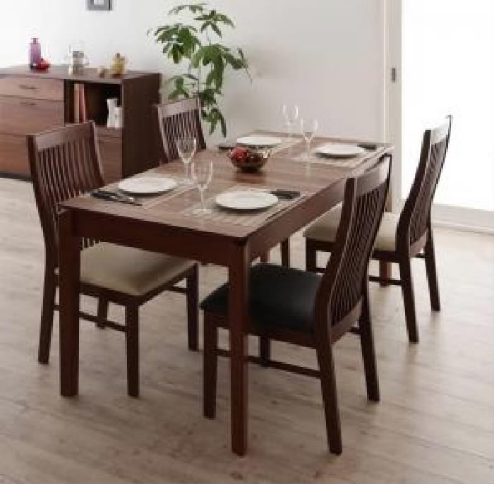 機能系テーブルダイニング 5点セット(テーブル+チェア (イス 椅子) 4脚) モダンデザインダイニング( 机幅 :W120-180)( イス色 : ブラック 黒 )