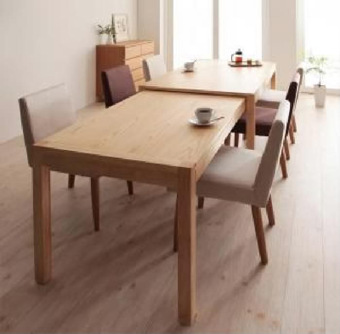 機能系テーブルダイニング 7点セット(テーブル+チェア (イス 椅子) 6脚) スライド伸縮テーブルダイニング( 机幅 :W135-235)( 素材色 : ブラウン 茶 )( イスカバー : ブラウン 茶 )