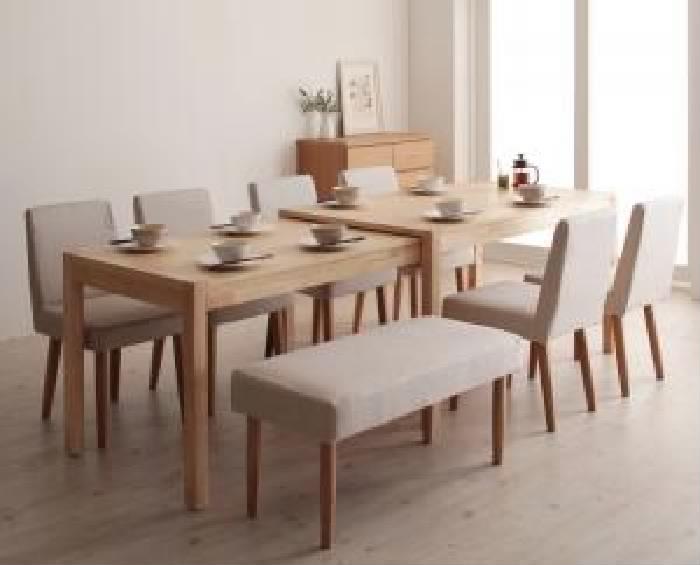 機能系テーブルダイニング 8点セット テーブル チェア イス 椅子 6脚 ベンチ1脚 スライド伸縮テーブルダイニング 机幅 :W135-235 素材色 : ブラウン 茶 イス色 ベンチ色 : アイボリー 乳白色6脚 アイボリー 乳白色