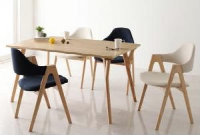 人気の ダイニング用5点セット(テーブル+チェア4脚)W140ミックス, 築地からの直送便:d70993ce --- construart30.dominiotemporario.com