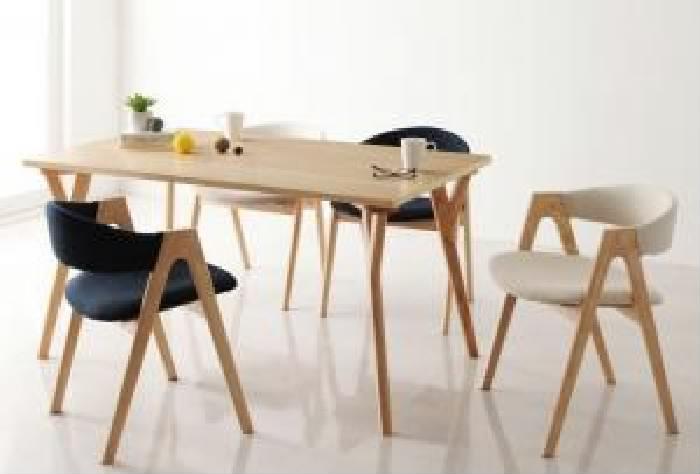 ダイニング 5点セット(テーブル+チェア (イス 椅子) 4脚) モダンインテリアダイニング( 机幅 :W140)( イス色 : アイボリー 乳白色 )( ロータイプ )