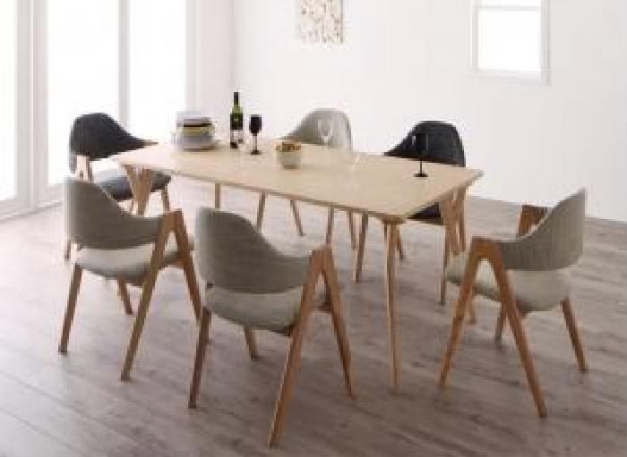 ダイニング 7点セット(テーブル+チェア (イス 椅子) 6脚) 北欧風デザイン ワイドダイニング( 机幅 :W170)( イス色 : サンドベージュ6脚 )