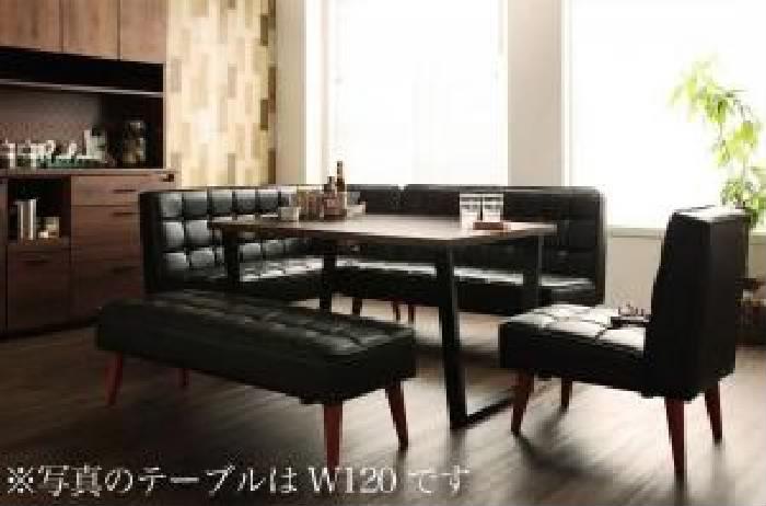 ダイニング 5点セット(テーブル+ソファ1脚+アームソファ1脚+チェア (イス 椅子) 1脚+ベンチ1脚) ヴィンテージ レトロ アンティーク スタイル・リビングダイニング( 机幅 :W150)( 机色 : ブラウン 茶 )( 左アーム )