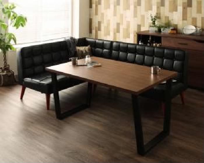 ダイニング 3点セット(テーブル+ソファ1脚+アームソファ1脚) ヴィンテージ レトロ アンティーク スタイル・リビングダイニング( 机幅 :W120)( 机色 : ブラウン 茶 )( 左アーム )