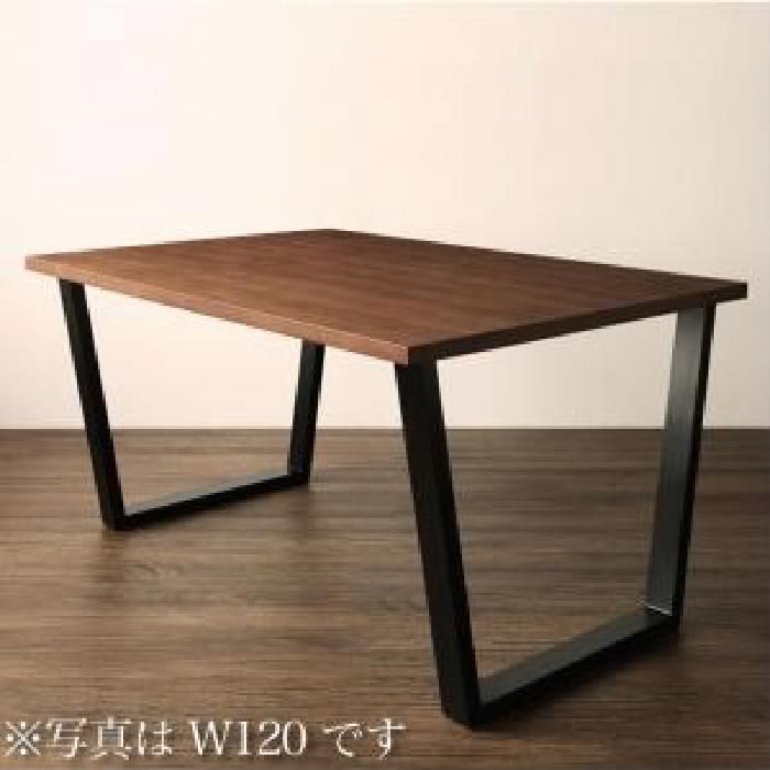 単品ダイニングテーブルW150ブラウン茶