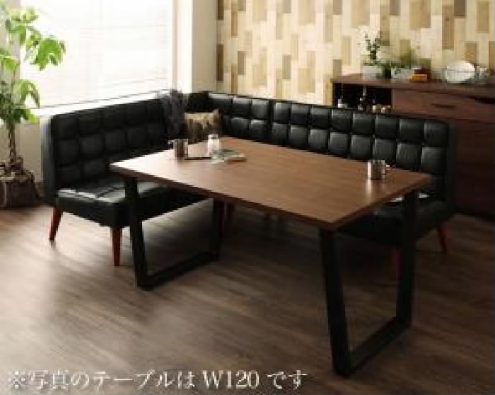 ダイニング 3点セット(テーブル+ソファ1脚+アームソファ1脚) ヴィンテージ レトロ アンティーク スタイル・リビングダイニング( 机幅 :W150)( 机色 : ブラウン 茶 )( 左アーム )
