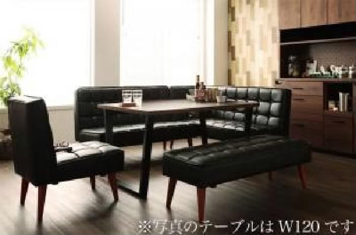 ダイニング 5点セット(テーブル+ソファ1脚+アームソファ1脚+チェア (イス 椅子) 1脚+ベンチ1脚) ヴィンテージ レトロ アンティーク スタイル・リビングダイニング( 机幅 :W150)( 机色 : ブラウン 茶 )( 右アーム )
