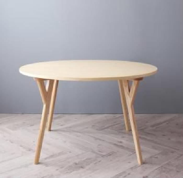 単品ダイニングテーブル直径120直径120
