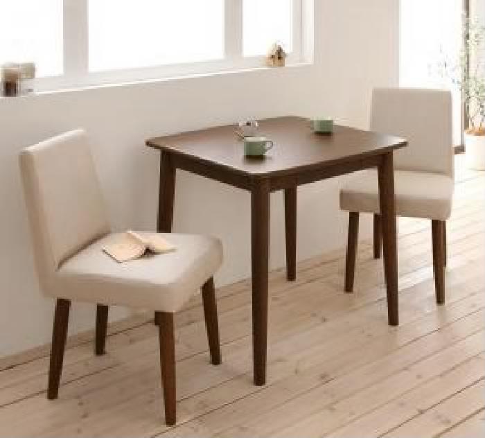機能系チェア (イス 椅子) ダイニング 3点セット(テーブル+チェア 2脚) 天然木 木製 タモ無垢材 カバーリングダイニング( 机幅 :W75)( 机色 : 【机】ブラウン 茶 )( イス色 : 【イス】グリーン 緑 )