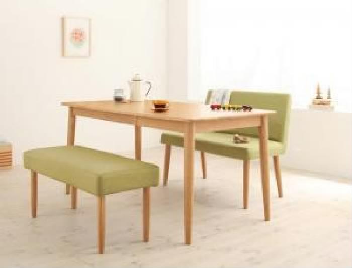 機能系チェア (イス 椅子) ダイニング 3点セット(テーブル+ソファベンチ1脚+ベンチ1脚) 天然木 木製 タモ無垢材 カバーリングダイニング( 机幅 :W150)( 机色 : ナチュラル )( ベンチ色×ソファベンチ色 : グリーン 緑+グリーン 緑(ソファ) )
