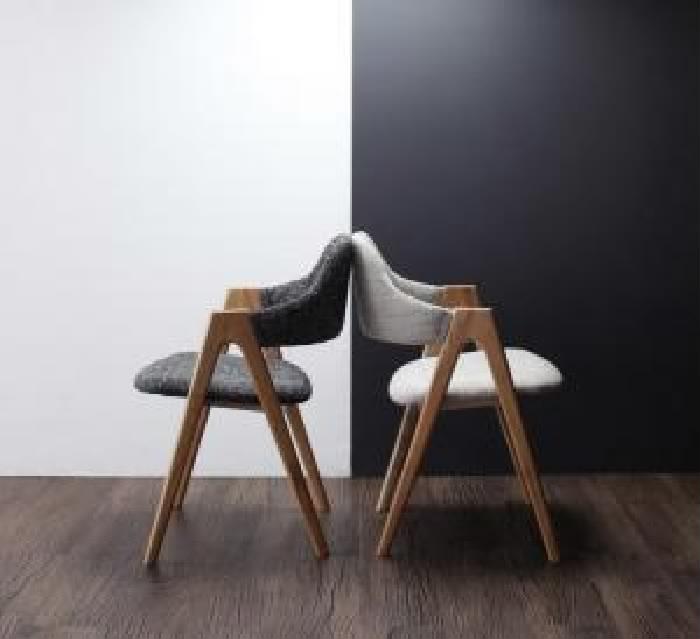 ダイニング用ダイニングチェア ダイニング用チェア イス 食卓 椅子 2脚組単品 北欧モダンデザインダイニング( イス座面色 : ネイビーブルー 青 )