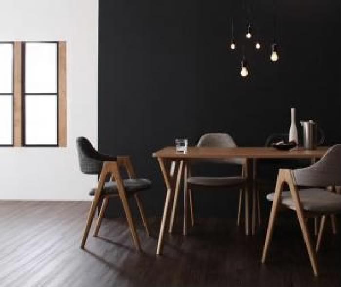 ダイニング 5点セット(テーブル+チェア (イス 椅子) 4脚) 北欧モダンデザインダイニング( 机幅 :W140)( イス座面色 : ネイビーブルー 青4脚 )