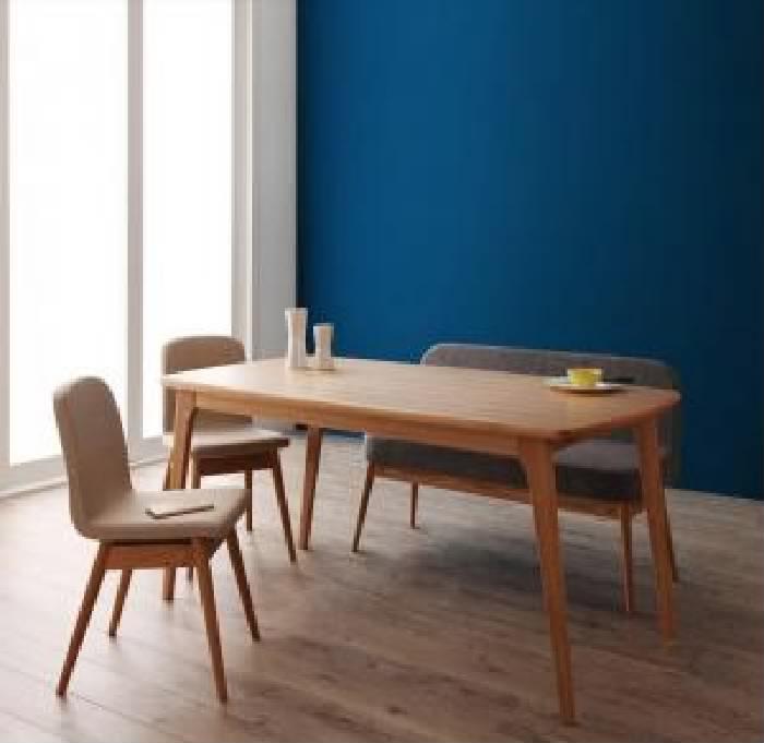 ダイニング 4点セット(テーブル+チェア (イス 椅子) 2脚+ソファベンチ1脚) 天然木 木製 北欧スタイルダイニング( 机幅 :W150)( ソファベンチ色 : グレー )( イス色 : グレー )