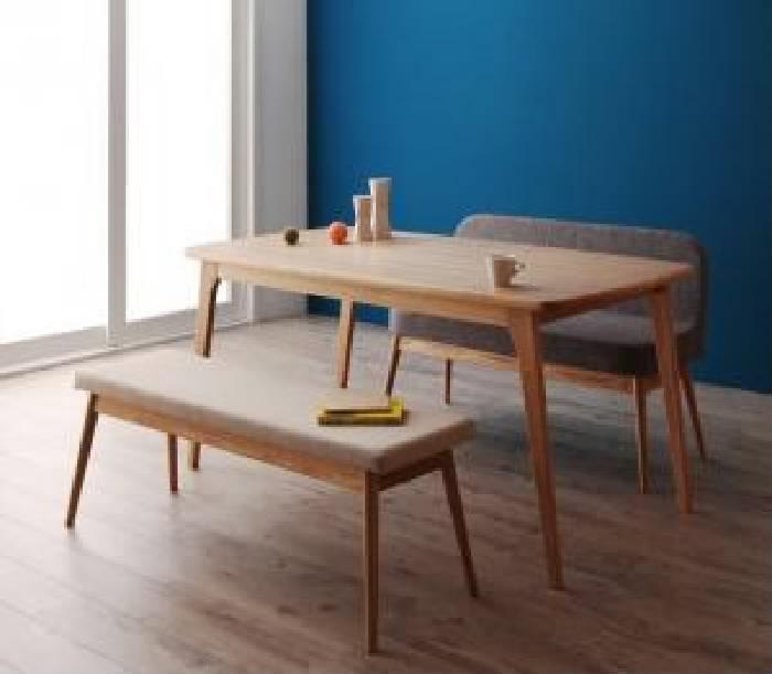 ダイニング 3点セット(テーブル+ソファベンチ1脚+ベンチ1脚) 天然木 木製 北欧スタイルダイニング( 机幅 :W150)( ベンチ色 : ベージュ )( ソファベンチ色 : ベージュ )