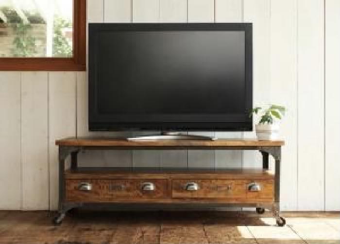 単品 西海岸テイストヴィンテージデザインリビング家具シリーズ 用 テレビボード リビングボード (収納幅 120cm)(収納高さ 45cm)(収納奥行 40cm)(収納カラー ナチュラル)