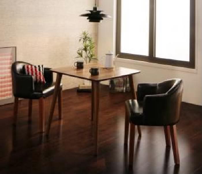 ダイニング用3点セット(テーブル+チェア2脚)W75ブラック黒×レッド赤