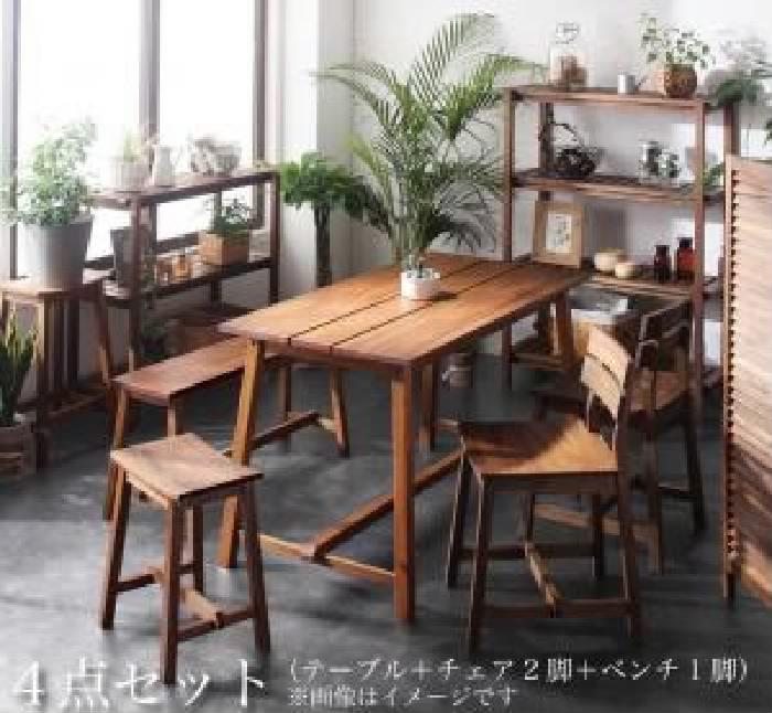 テイストファニチャー 4点セット(テーブル+チェア (イス 椅子) 2脚+ベンチ1脚) ルームガーデンファニチャーシリーズ( 机幅 :W120)( 机幅 : W120 )