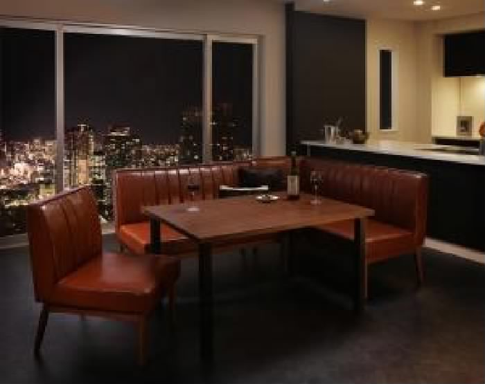 ダイニング 4点セット(テーブル+ソファ1脚+アームソファ1脚+チェア (イス 椅子) 1脚) ウォールナット モダンデザインリビングダイニング( 机幅 :W120)( ソファ色 : ダークブラウン 茶 )( 右アーム )