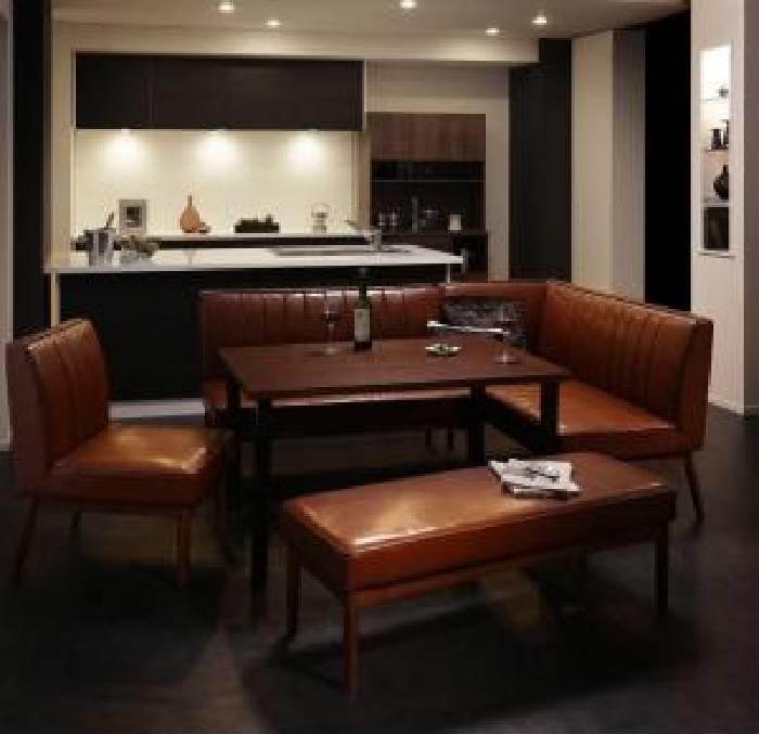 ダイニング 5点セット(テーブル+ソファ1脚+アームソファ1脚+チェア (イス 椅子) 1脚+ベンチ1脚) ウォールナット モダンデザインリビングダイニング( 机幅 :W120)( ソファ色 : ダークブラウン 茶 )( 右アーム )