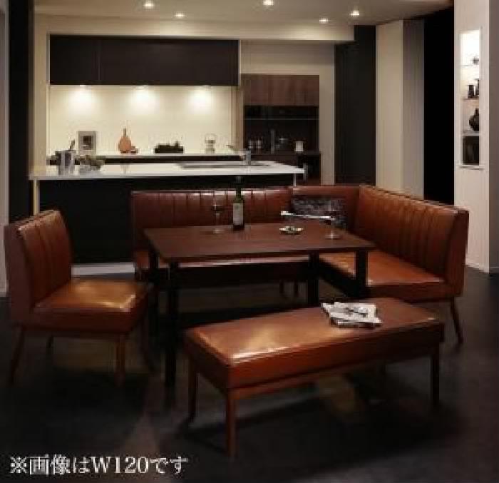 ダイニング 5点セット(テーブル+ソファ1脚+アームソファ1脚+チェア (イス 椅子) 1脚+ベンチ1脚) ウォールナット モダンデザインリビングダイニング( 机幅 :W150)( ソファ色 : ダークブラウン 茶 )( 右アーム )