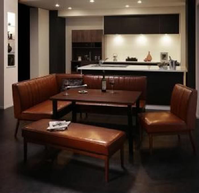 最新のデザイン ウォールナット モダンデザインリビングダイニング 椅子 5点セット(テーブル+ソファ1脚+アームソファ1脚+チェア1脚+ベンチ1脚) 左アーム (テーブル幅 W120)(ソファカラー ダークブラウン) ブラウン 茶 チェア ブラウン チェア イス 椅子, ワタナベ楽器 楽天SHOP:c07b03fb --- marhabatoursandtravels.in