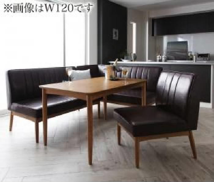 ダイニング 4点セット(テーブル+ソファ1脚+アームソファ1脚+チェア (イス 椅子) 1脚) モダンデザインリビングダイニング( 机幅 :W150)( ソファ色 : ダークブラウン 茶 )( 右アーム )