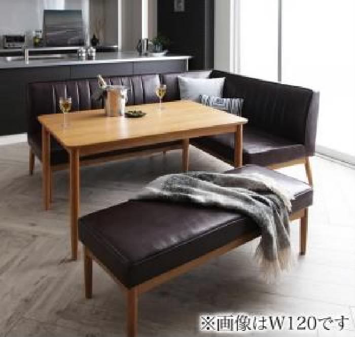 ダイニング 4点セット(テーブル+ソファ1脚+アームソファ1脚+ベンチ1脚) モダンデザインリビングダイニング( 机幅 :W150)( ソファ色 : ダークブラウン 茶 )( 右アーム )