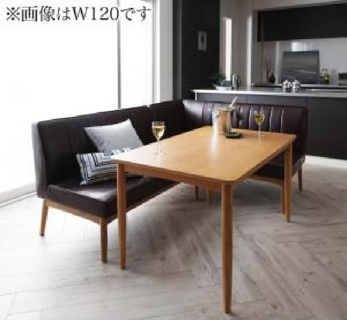 ダイニング 3点セット(テーブル+ソファ1脚+アームソファ1脚) モダンデザインリビングダイニング( 机幅 :W150)( ソファ色 : ブラウン 茶 )( 右アーム )